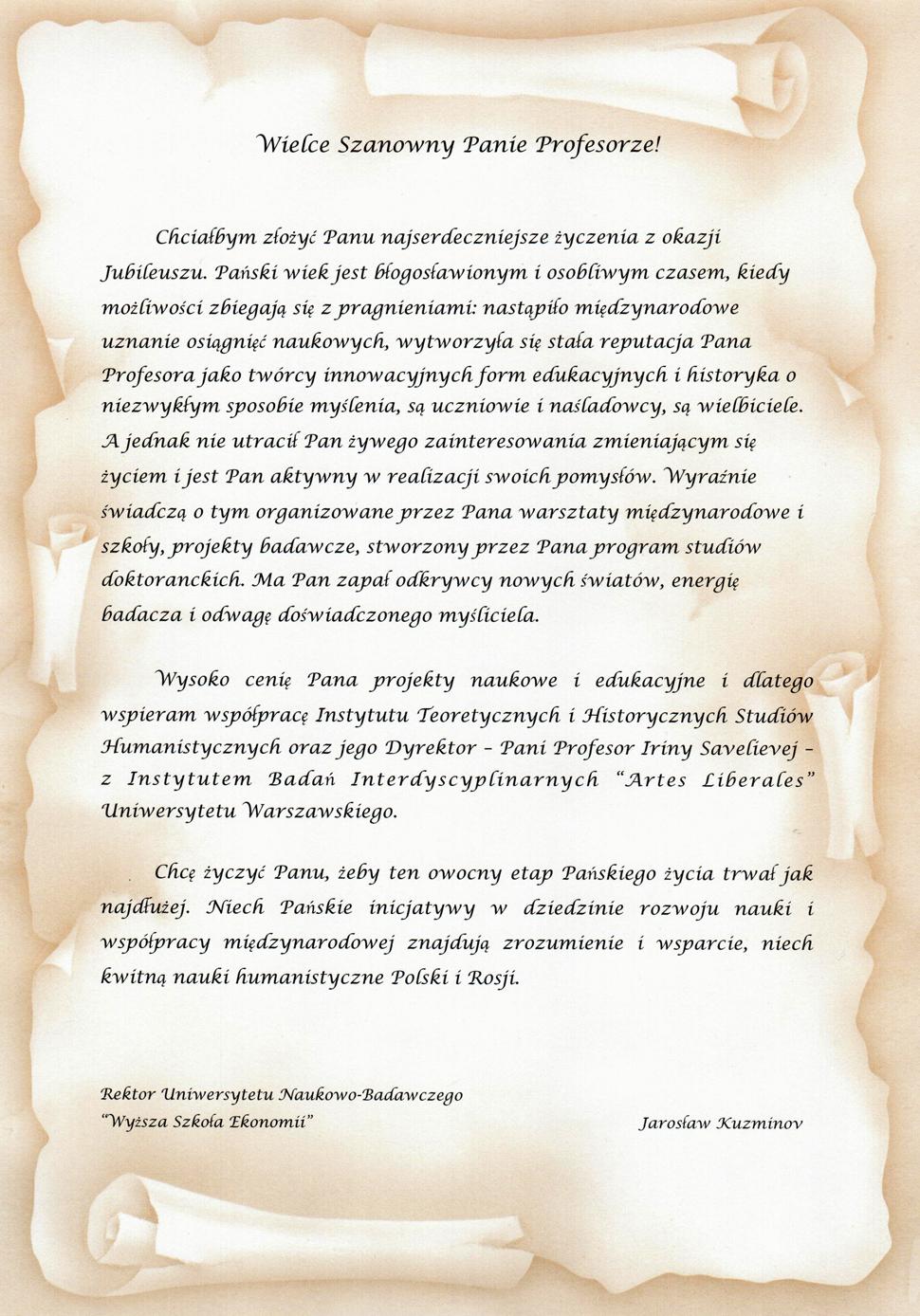 Иосиф Бродский. Стихотворения и поэмы (основное собрание)