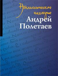 pdf Племена Фарса. Кашкайские,